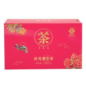 李良济玫瑰佛手茶5.5g*15袋/盒
