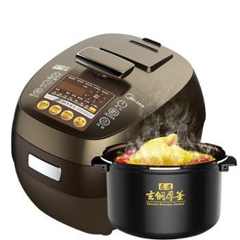 美的/Midea 高端IH电磁加热高压饭煲电压力锅5L双胆 PHT5076P