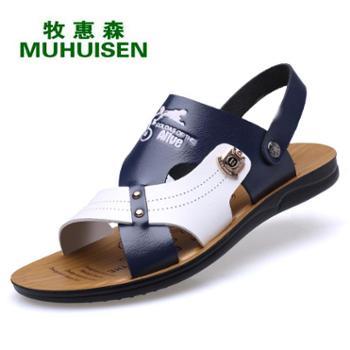 牧惠森 男士凉鞋透气休闲青年沙滩鞋防滑露趾两用凉拖鞋6609