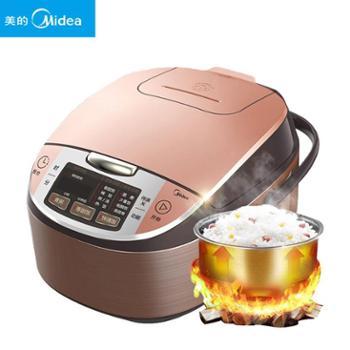 Midea/美的电饭煲多功能4升全智能预约电饭煲MB-FS4041