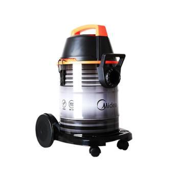 Midea/美的 吸尘器干湿两用家用桶式大容量VT12B1-FD