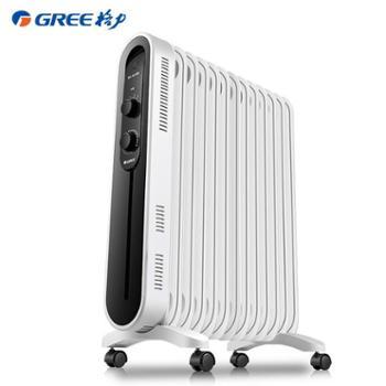 格力油汀取暖器电暖气13片电油丁暖风机烤火炉电暖器家用节能省电NDY18-X6121