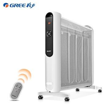 格力取暖器家用节能省电电暖气速热暖风机烤火炉硅晶电热膜电暖器