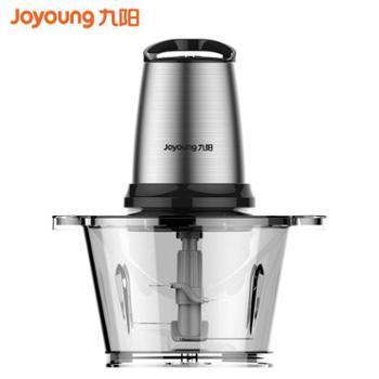 九阳绞肉机家用电动不锈钢多功能料理机全自动小型搅拌机S2-A808
