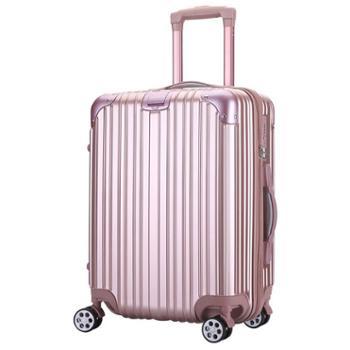 金蒂雅玫瑰金拉杆箱20登机箱子万向轮行李箱男女潮密码旅行箱包24寸