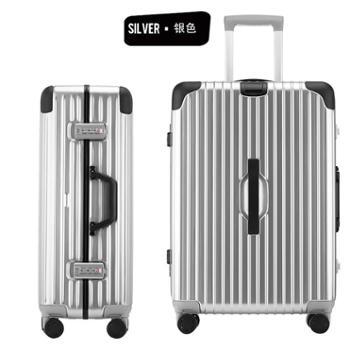 菲恩堡新款拉杆箱男女万向轮旅行箱铝框箱24寸登机箱行李箱