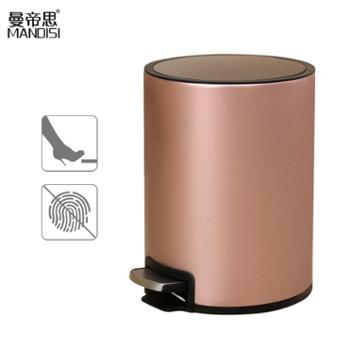 曼帝思脚踏垃圾桶欧式圆形无指纹静音缓降家用客厅卧室静音垃圾桶