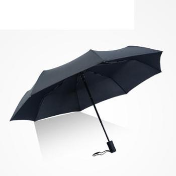 雨宝 八骨商务全自动雨伞加大三折叠动伞晴雨用伞