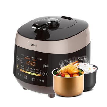 Midea/美的 电压力锅智能5L高压锅饭煲双胆 PSS5048P