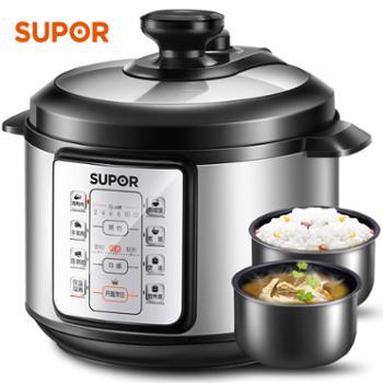 SUPOR/苏泊尔家用智能预约5L双胆全自动电压力锅SY-50YC8053