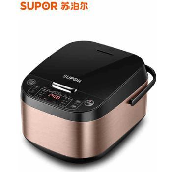 苏泊尔 智能5升大容量多功能家用电饭煲 SF50FC743