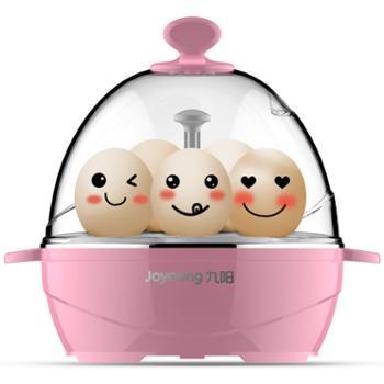 九阳自动断电迷你小型家用多功能煮鸡蛋羹蒸蛋器ZD-5W05