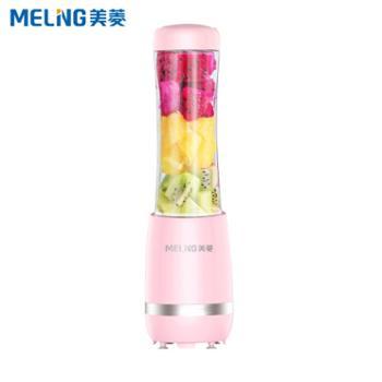 美菱便携式迷你果汁料理拌榨汁机MM-DA0301