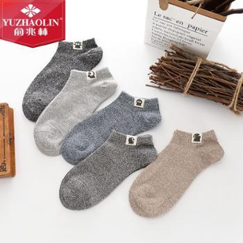 俞兆林 男士日系布标粗线拼色透气袜子五双装 棉
