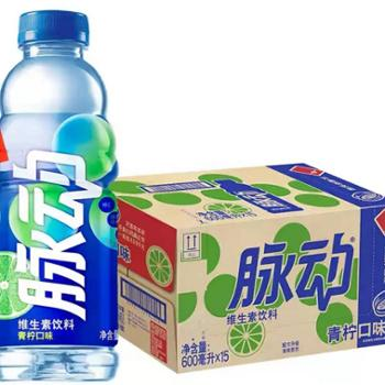 达能乐佰氏脉动青柠维生素水饮料600ml*15瓶