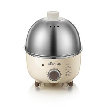小熊/Bear煮蛋器ZDQ-B07C3