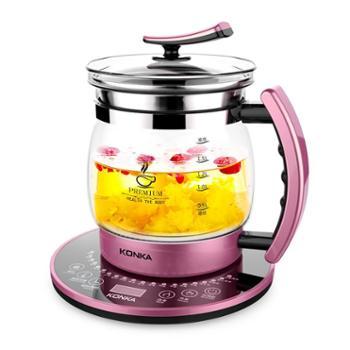 KONKA康佳 桃源壶KGYS-2506养生壶 分体煮茶壶 煎药壶 健康美颜 养生壶