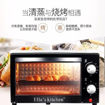 艾拉厨房EllasKitchen电烤箱家用多功能12L迷你烘焙烤地瓜披萨AL881