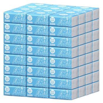 植护纸巾*120包箱装面巾纸抽取餐巾纸原木抽纸【*6箱装】