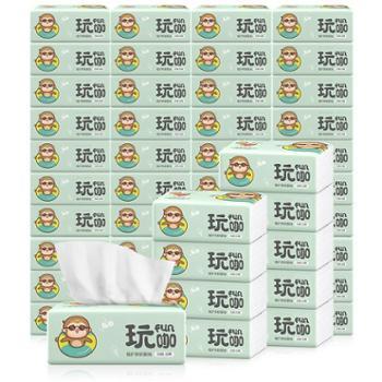 植护 婴儿原木抽纸30包整箱装 面巾纸卫生纸巾宝宝纸抽