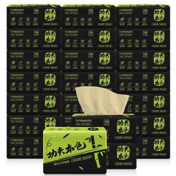 植护本色抽纸24包整箱家用竹浆纸巾抽取式餐巾纸