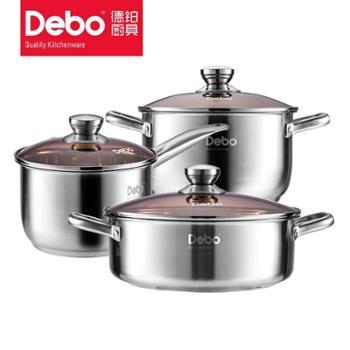 德铂巴伦特堡锅具套装不锈钢汤锅奶锅三件套