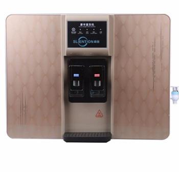 森丽SL-S2家用净水器高端温热一体直饮机除水垢异味细菌重金属(双出水)