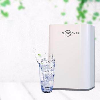森丽SL-S2净水机集成式净水器家用自来水厨房过滤五级免安装超滤机