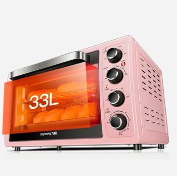 九阳Joyoung电烤箱带旋转叉家用33L面包蛋挞多功能大烤箱KX33J85大容量