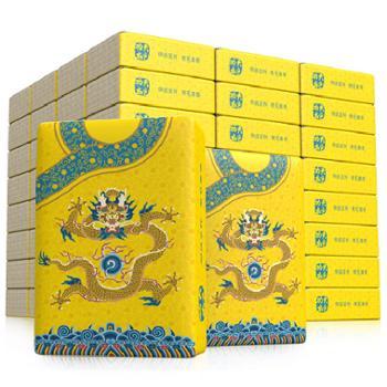 植护本色抽纸24包整箱装纸巾家用餐巾纸软包竹浆纸