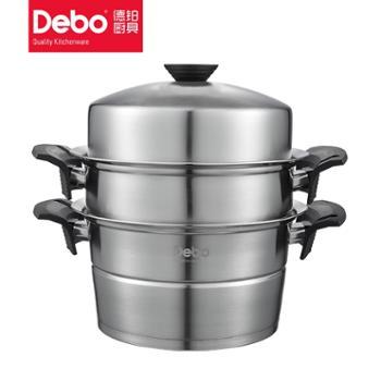 Debo德铂蒸锅不锈钢三层蒸笼诺尔曼
