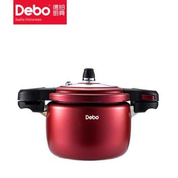 Debo德铂高压锅合金压力锅燃气电磁炉通用45L铂特红色