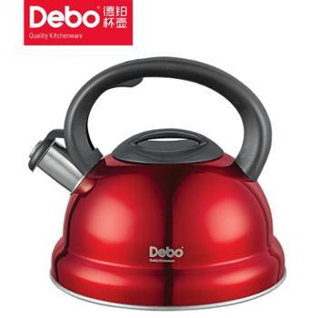 Debo德铂德国海格尔鸣笛水壶煤气电磁炉通用3L