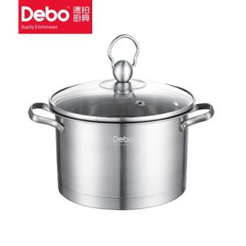 Debo德铂汤锅小火锅奶锅20cm不锈钢三层复底全钢手柄科堡