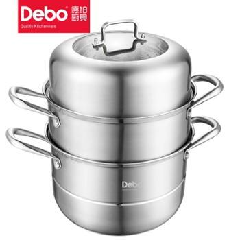 Debo德国德铂加布森304不锈钢蒸锅