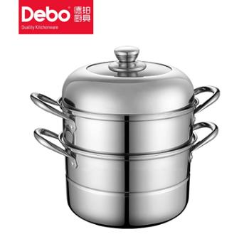 德铂奥格斯堡不锈钢多用双层蒸汤锅单底