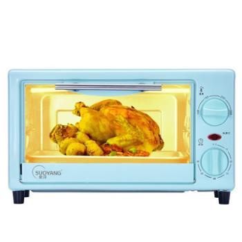 索洋10L电烤箱SY-1001