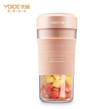 优益 便携无线果汁机 YSXB1 双色可选