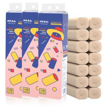 植护本色无芯竹浆卷纸42卷整箱装卫生纸3提组合装