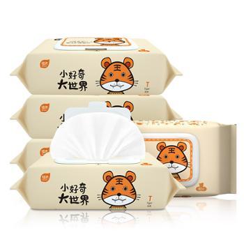 植护婴儿湿巾80片/包新生婴儿手口通用湿纸巾老虎款5连包