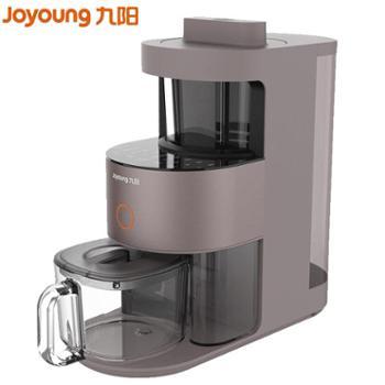 九阳/Joyoung 全自动清洗静音免手洗高速破壁机 料理机 Y1