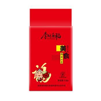 李财有稻五常大米稻香7号2.5kg*10
