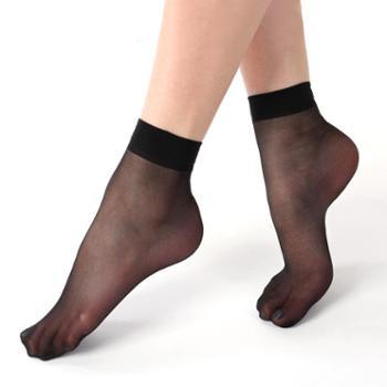 哈伊费舍黑色款短丝袜男女士丝袜均码10双装