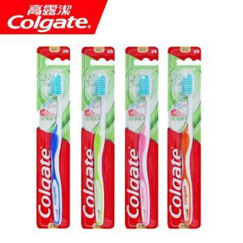 高露洁牙刷 细毛护龈成人牙刷4支 口腔清洁牙刷