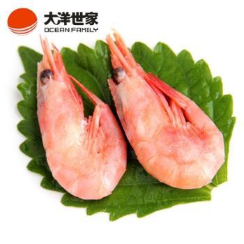 大洋世家/OCEANFAMILY北极甜虾1kg80+熟冻即食野生海捕