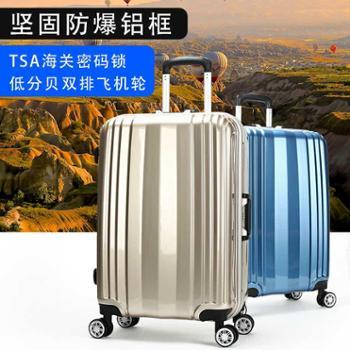 卡拉羊铝框拉杆箱万向轮拉杆箱男女行李箱旅行箱密码箱CS8485