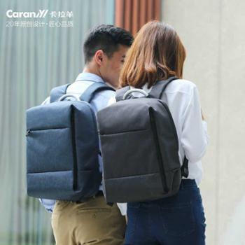 卡拉羊多功能防盗背包男士双肩包上班族电脑包旅行商务休闲包包CS5899