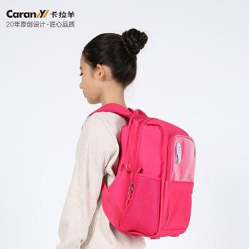 卡拉羊书包小学生男女儿童小孩双肩包背包1-3年级低年级减负护脊 CX2712