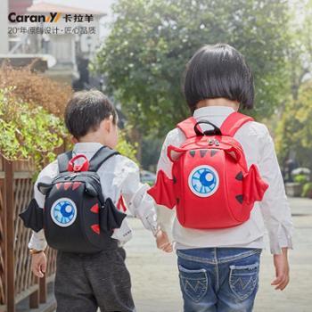 卡拉羊儿童书包幼儿园女3-6岁幼儿小书包宝宝背包1-3岁减负双肩包CX6098