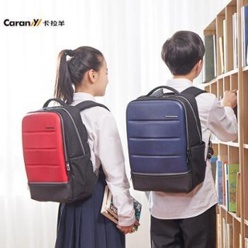 卡拉羊小学生书包男4-6年级初高中高年级减负背包校园儿童双肩包CX5969